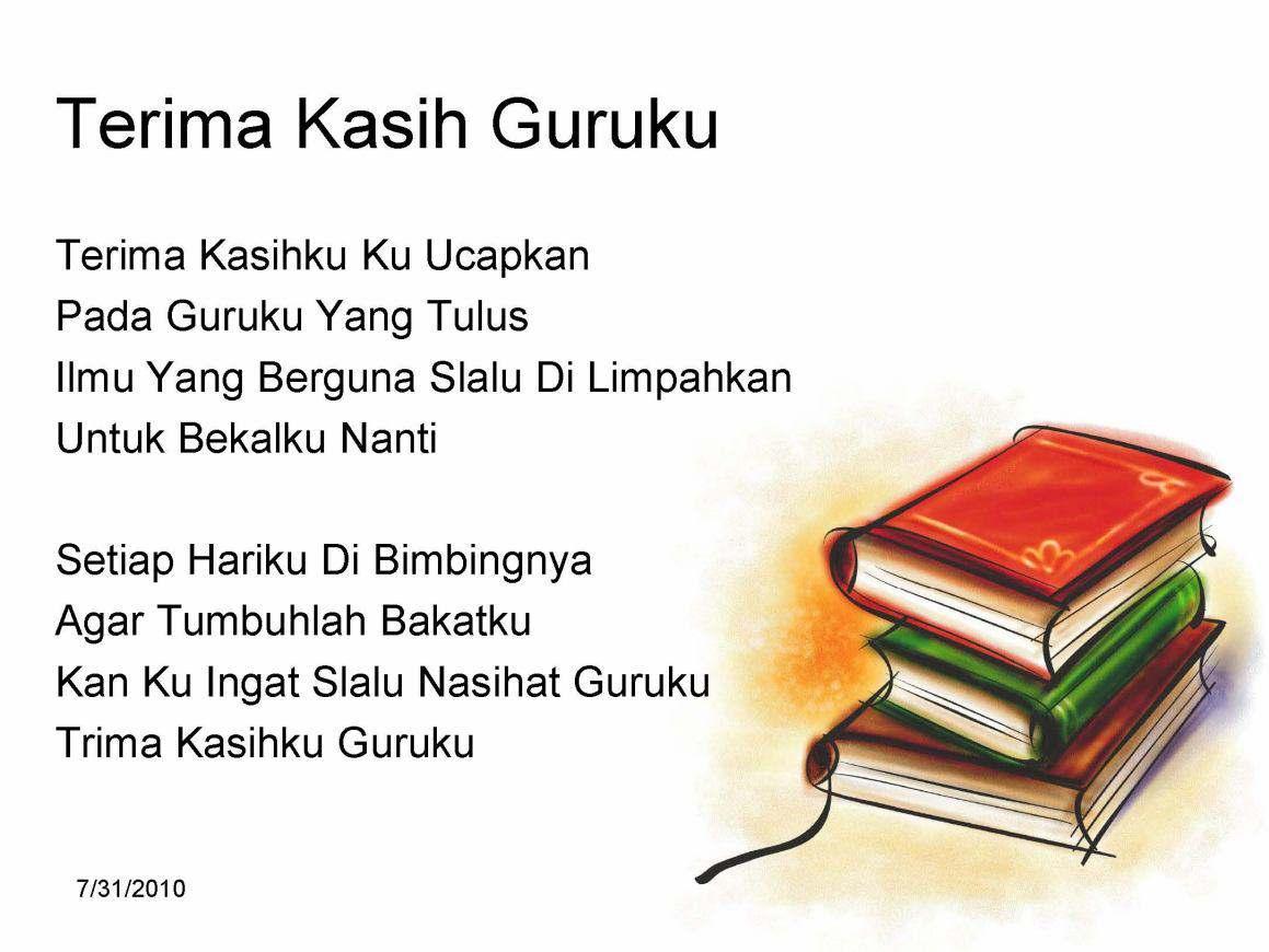 Terima_kasih_guruku Pahlawan Pendidikan